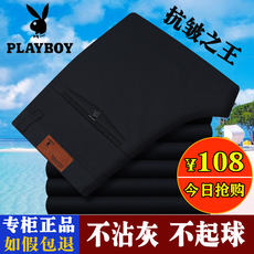 Autumn and winter Playboy Casual pants Male Middle-aged Dad Thick section High waist Loose Middle-aged Business Straight Men's pants