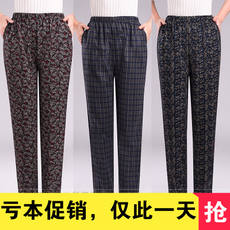 Middle and old aged women's pants spring and autumn plaid grandma loaded elastic high waist loose large size mother pants straight trousers female