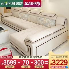 雅居轩现代简约布艺沙发组合可拆洗大小户型客厅家具整装沙发乳胶