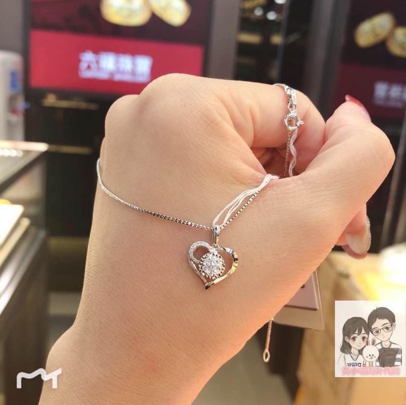香港六福珠宝专柜代购 亮聚系列 18K金爱心心形 钻石吊坠 不含链