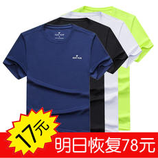 Summer new outdoor short-sleeved quick-drying T-shirt male sports running half-sleeved quick-drying shirt