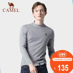 骆驼男装 长袖T恤男春季半高领纯色打底衫棉质体恤韩版衣服青年潮