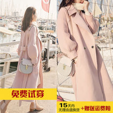 Anti-season promotion Korean version of the long section was thin windbreaker lantern sleeves thick pink woolen coat 2018 new coat