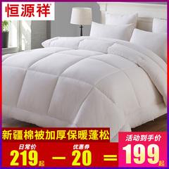 恒源祥纯棉花被春秋被芯新疆棉被加厚10斤冬被全棉棉絮保暖棉被子