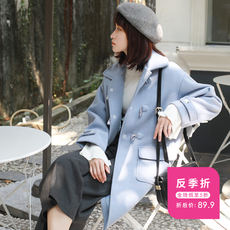 [Anti-seasonal fold does not support return] 2017 horn buckle woolen coat female long section