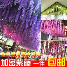 Simulation Wisteria Flower Fake Flower Violet Ceiling Flower Vine Encryption Indoor Wedding Decoration Rattan Plastic Vine Plant