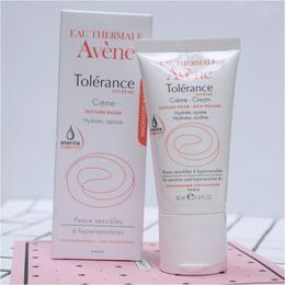 法国雅漾舒缓特护面霜50ml 敏感救星 滋养抗敏感 保湿 正品