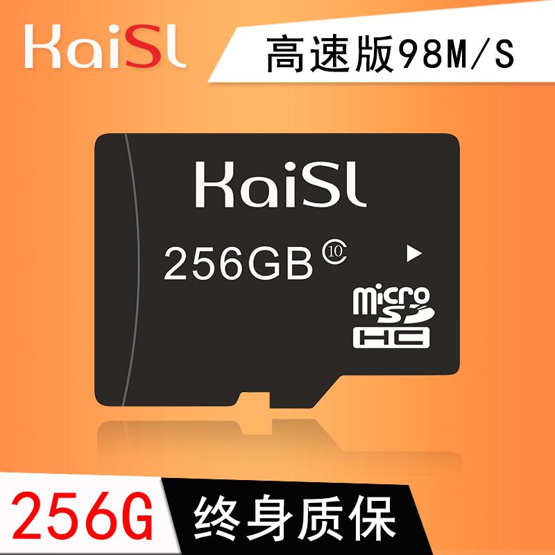 Sony\/索尼高速SD卡128g相机内存卡SDXC 4K