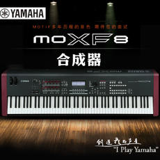 YAMAHA Yamaha electronic music synthesizer MOXF8 full weight 88 key stage performance synthesizer