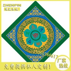 Temple ceiling ancient building ceiling painted art ceiling PVC inkjet ceiling sound-absorbing moisture-proof six-word mantra green