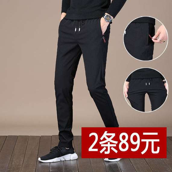 Summer pants men's ice silk ultra-thin sports pants men's new 2018 Korean version of the trend of casual pants wild self-cultivation