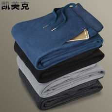 Autumn and winter plus velvet padded sweat pants men's trousers straight loose cotton running oversized shut spring casual pants