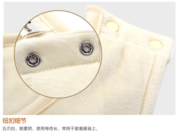 贝贝帕克正品 宝宝秋冬棉马甲 婴儿棉背心 加厚保暖 纯棉 三色