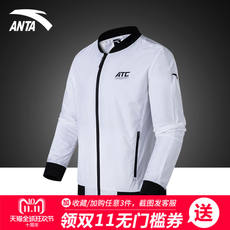 Anta jacket men's sportswear 2018 autumn stand collar sports baseball jacket jacket coat 15839644
