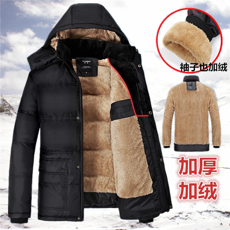 中老年人羽绒棉服50短款冬季爸爸装加绒加厚60父亲70岁冬装男外套
