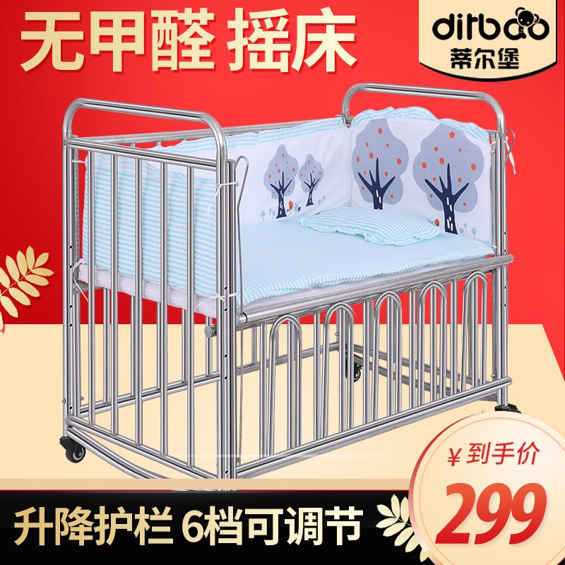 婴儿床不锈钢无漆宝宝床多功能摇篮儿童床新生儿拼接大床bb带护栏