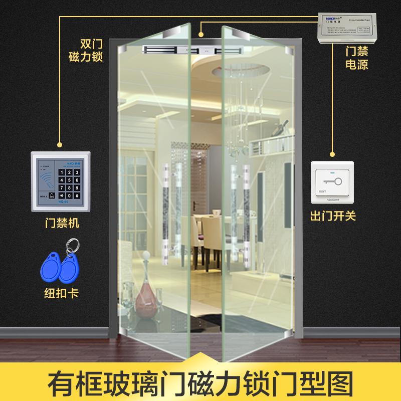 刷卡电子门禁系统套装电磁锁玻璃门磁力锁双门密码锁门禁机一体机