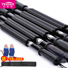 Arm force 40kg30 kg 20 fitness equipment home grip arm force bar male arm muscle female chest expander 60kg50
