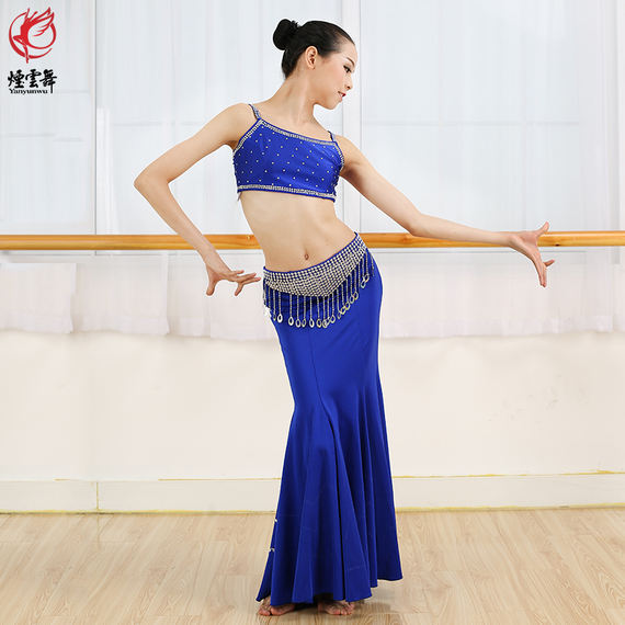 Yan Yun Dance Adult Children Dai Dance Costume Peacock Dance Costumes Women's Bag Hip Long Fishtail Skirt
