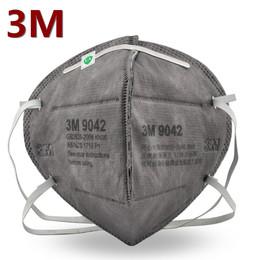 3m口罩9042 9043活性炭防甲醛孕妇二手烟装修异味防雾霾实验油烟