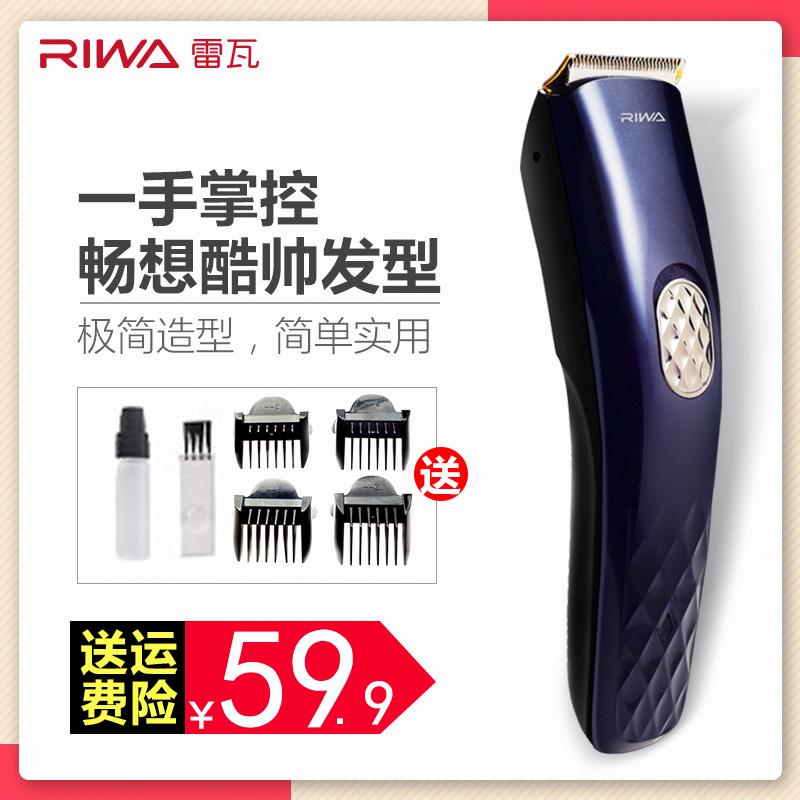 雷瓦理发器电推剪充电式家用成人电动剃头刀电推子儿童剃发剪头发