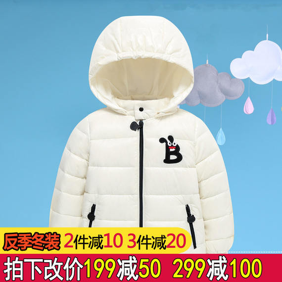 [Counter with the same paragraph] Babu bean children's clothing children's cartoon down jacket boys and girls thick winter jacket duck down jacket