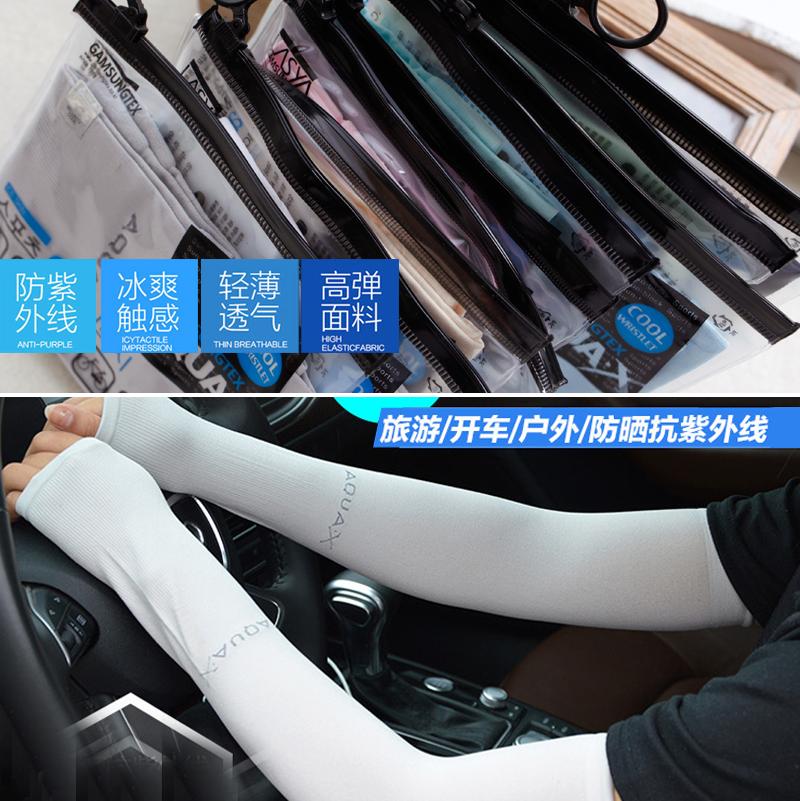 -5℃冰丝袖套高品质一片式夏季冰感防晒手臂套运动骑行男女款冰袖