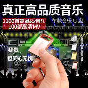 Car music u disk 16g mini metal lossless dj tape song popular MP34 workmanship MV disc cd disc