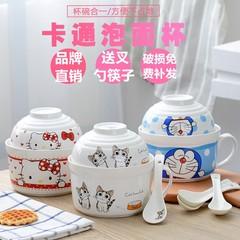 吃泡面的碗带盖陶瓷学生宿舍用食堂易洗简约餐碗饭盒成人网红