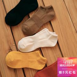 春夏季新品纯色基础款低帮粗线短袜男女日系潮流纯棉情侣船袜子