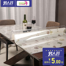 Soft glass thick PVC table cloth waterproof transparent table mat plastic tablecloth pad crystal plate coffee table pad