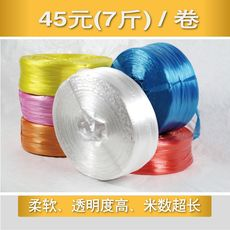 New material plastic rope carton tying rope household packing rope strapping color tying rope shed sling