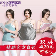 婧麒 pregnant women radiation protection clothing authentic 100% four seasons can wear maternity dress apron wearing summer pregnancy work