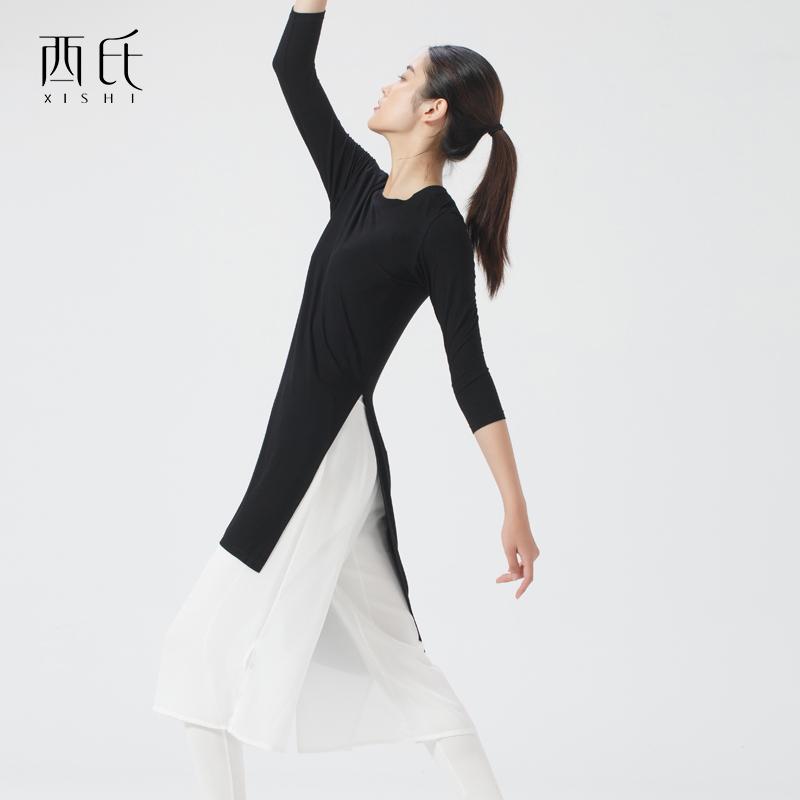 现代舞练功服上衣古典舞蹈服装宽松基训形体训练黑莫代尔开叉长款