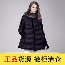 Scorpion hair collar type A round neck long luxury down jacket female