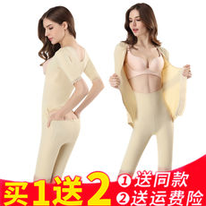 Tingmei ya tight body Siamese corset postpartum buckle to strengthen the abdomen hips leggings large size body beauty body clothing