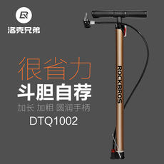 Locke brothers pump bicycle high pressure home car charging basketball mountain electric motorcycle bicycle accessories
