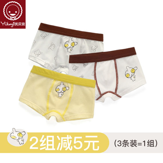 Youbeiyi Children's Boxer Briefs Boys Boxer Shorts Baby Underpants Small and Medium Children 1-3-5-7-9 Years Old