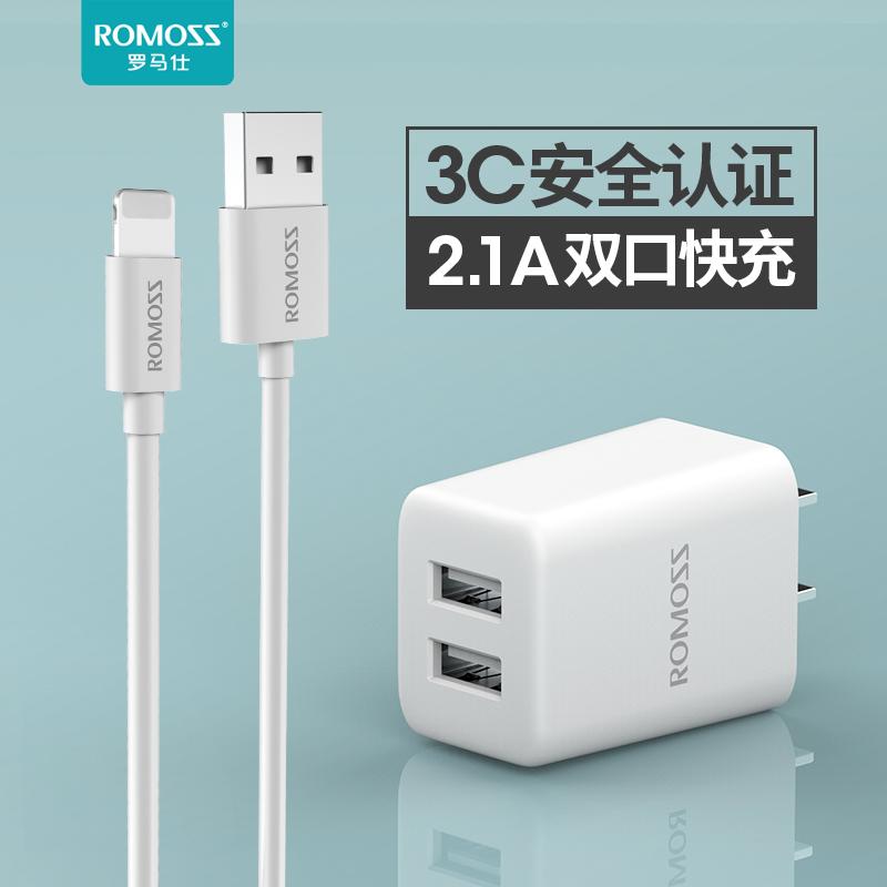 罗马仕苹果6S充电器快充数据线闪充2.1A充电头8 快速安全7 XS/安卓华为/小米/vivo手机通用双USB口充电线器XR