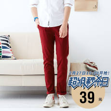 [Second] Metersbonwe official flagship casual pants men's autumn new straight tooling trousers 753059