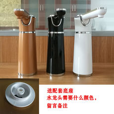Faucet parts tea bar water dispenser tea tray heightened waterproof rubber plug automatic water electric rotating faucet