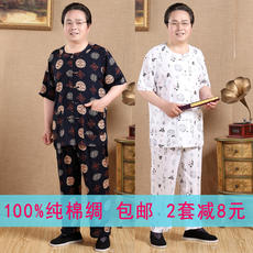 Middle-aged men's cotton silk suit Summer grandfather casual home service pajamas Short-sleeved cardigan cotton silk suit