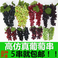 Simulation grape bunch simulation fruit plastic puller fake fruit model props green plant interior decoration pendant
