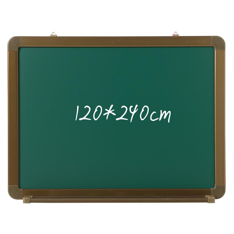 齐富120*240茶色铝框挂式绿板学校办公会议看板粉笔书写教学黑板