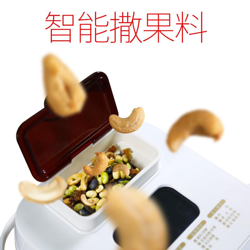 柏翠面包机家用全自动撒果料智能和面发酵多功能早餐吐司馒头肉松