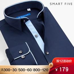 第五季 男士长袖衬衫商务简约时尚男装衬衣男纯色韩版修身潮流棉