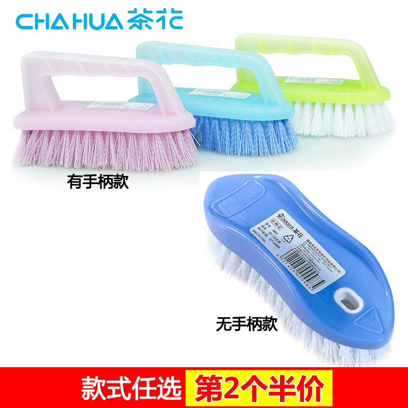 茶花连体洗衣刷多用鞋刷脸盆刷清洁刷子带手柄塑料地板刷子硬毛