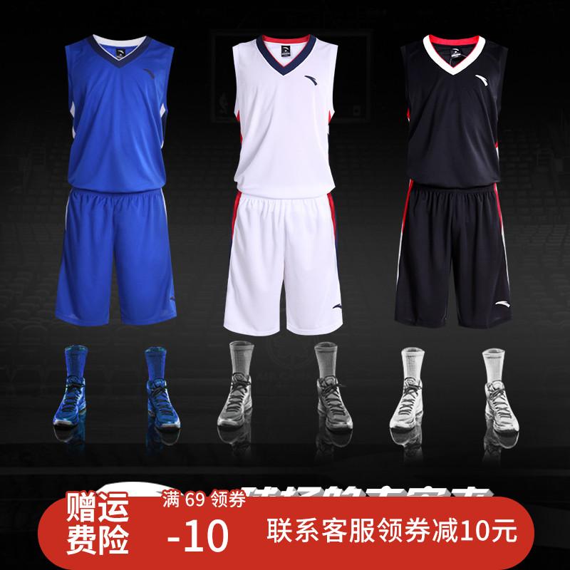 安踏篮球服套装男要疯球服夏季透气速干运动服两件套比赛背心球衣