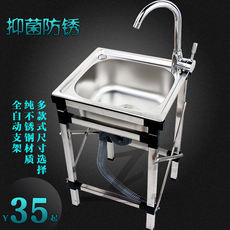 Thick stainless steel sink with simple floor stand Single trough sink sink sink wash basin