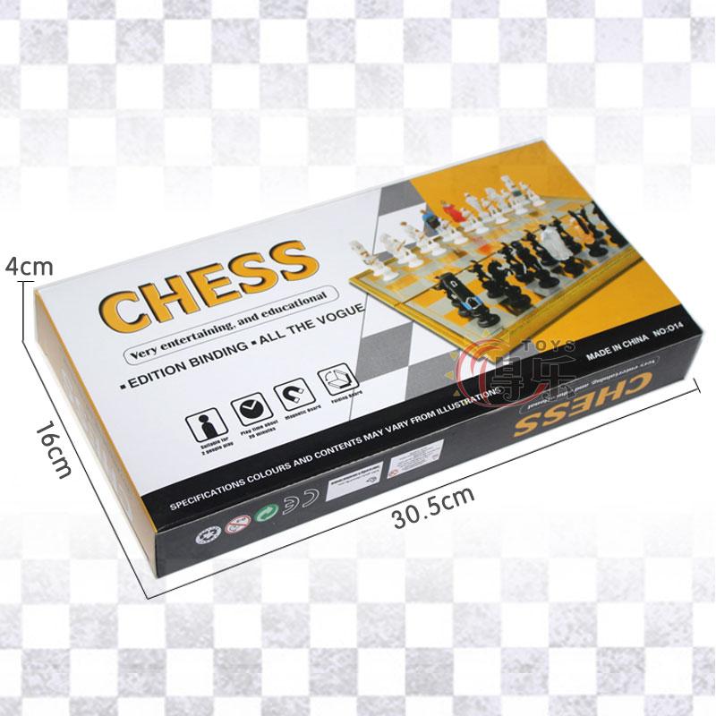 包邮卡通人物磁石棋国际象棋西洋棋便携大号小学生早教入门级棋类